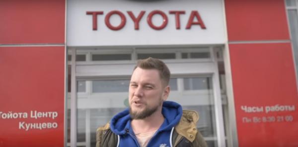 ТОЙОТА ЛЭНД КРУИЗЕР 200 Khann - ЗАПРЕЩЕНО В РФ