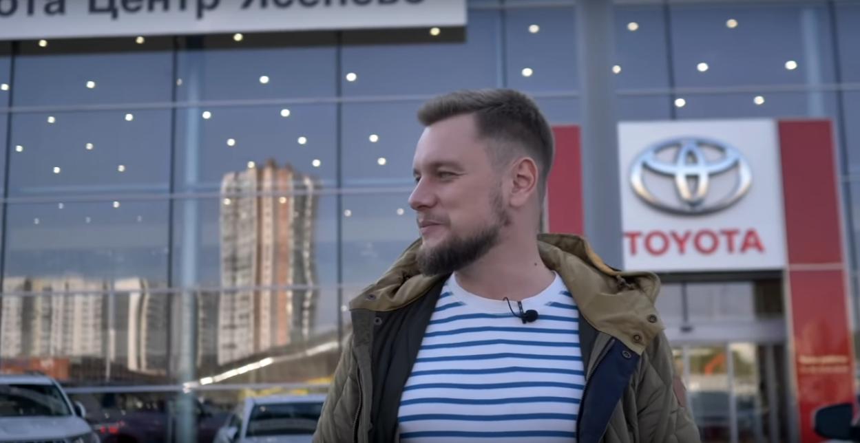 ТОЙОТА Ленд Крузер 200 - Излишняя ИНИЦИАТИВА